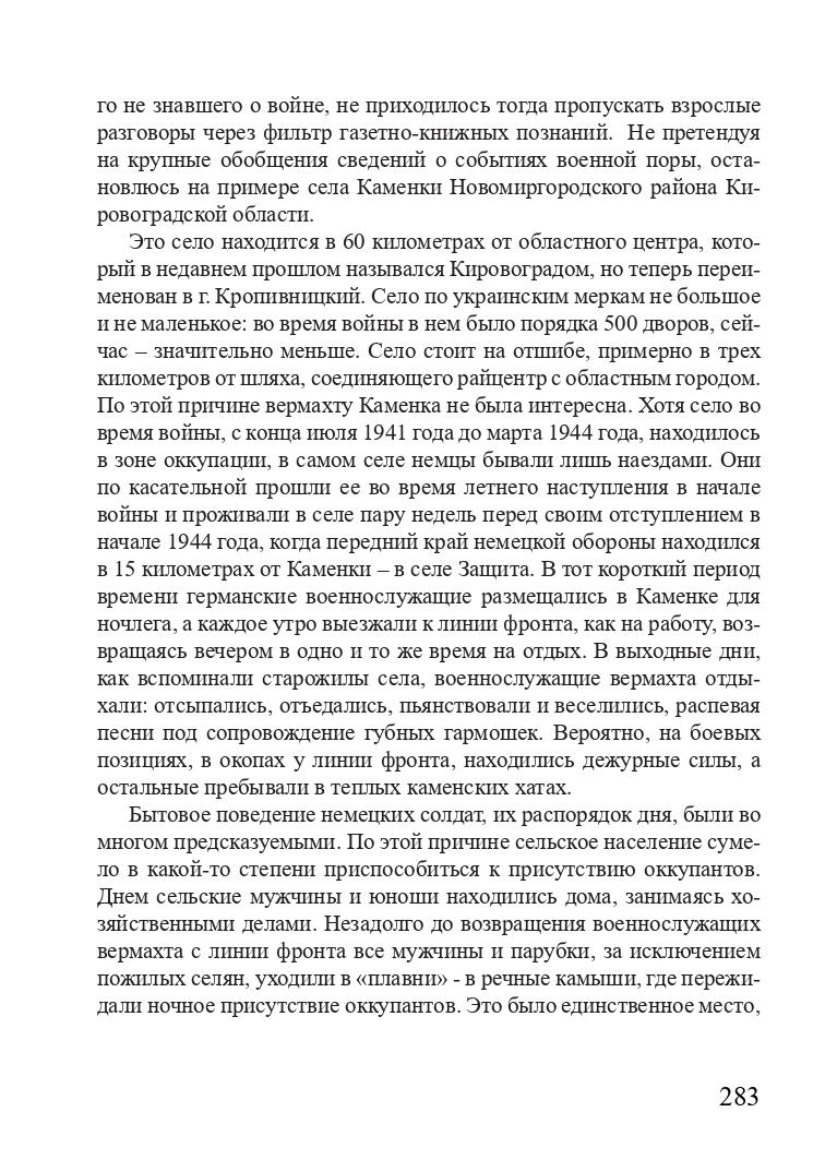 http://forumupload.ru/uploads/001a/7d/26/3/743900.jpg