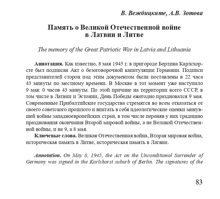 http://forumupload.ru/uploads/001a/7d/26/3/747646.jpg