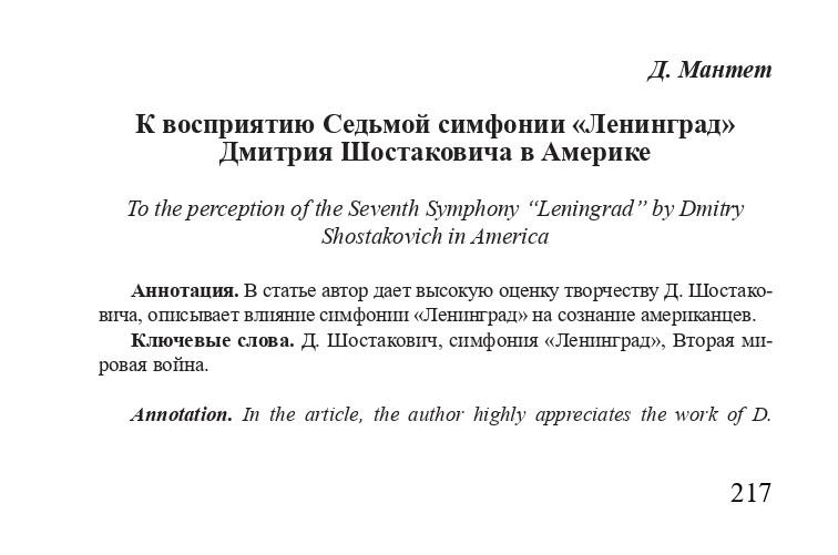 http://forumupload.ru/uploads/001a/7d/26/3/766470.jpg