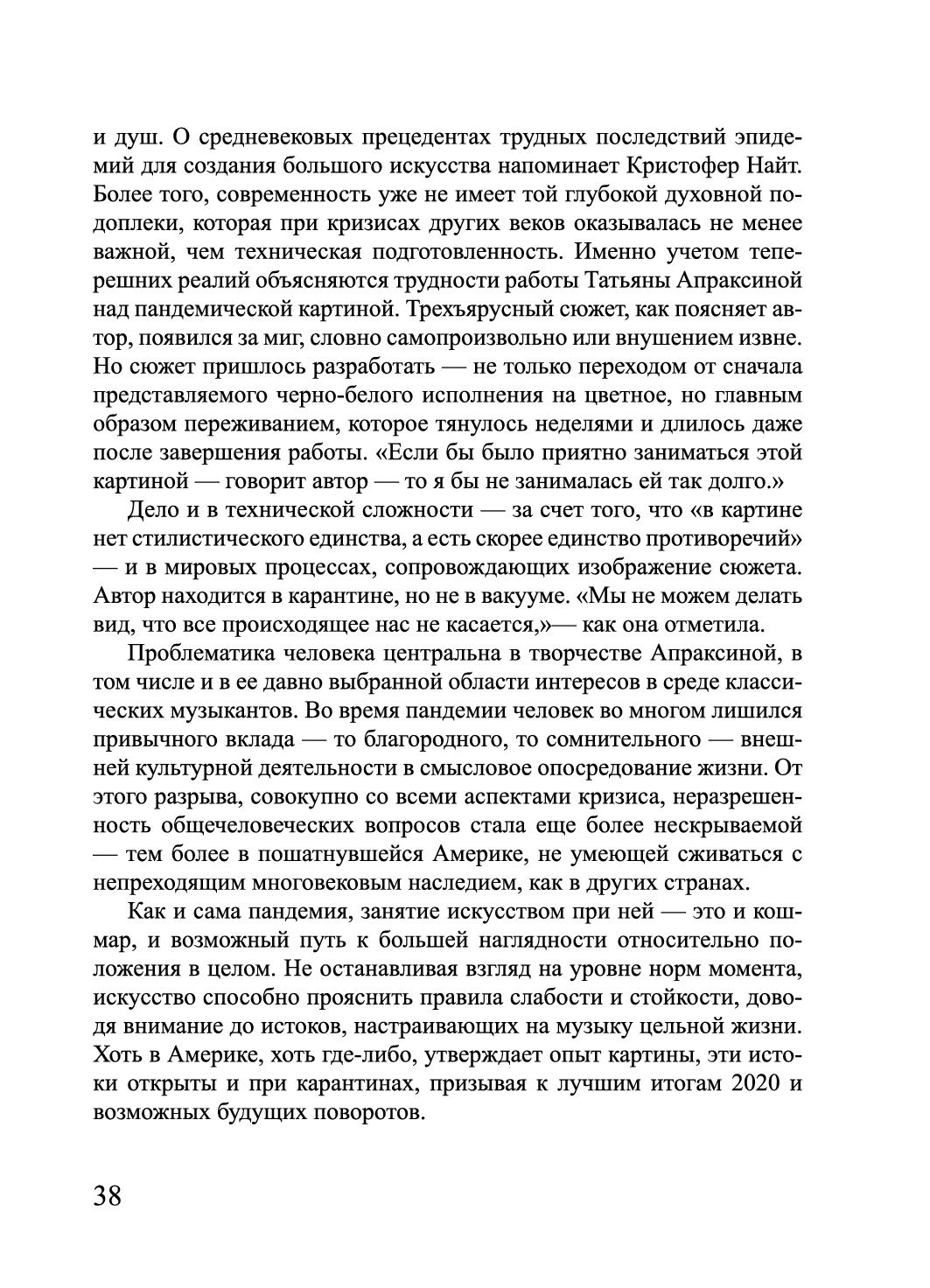 http://forumupload.ru/uploads/001a/7d/26/3/779905.jpg