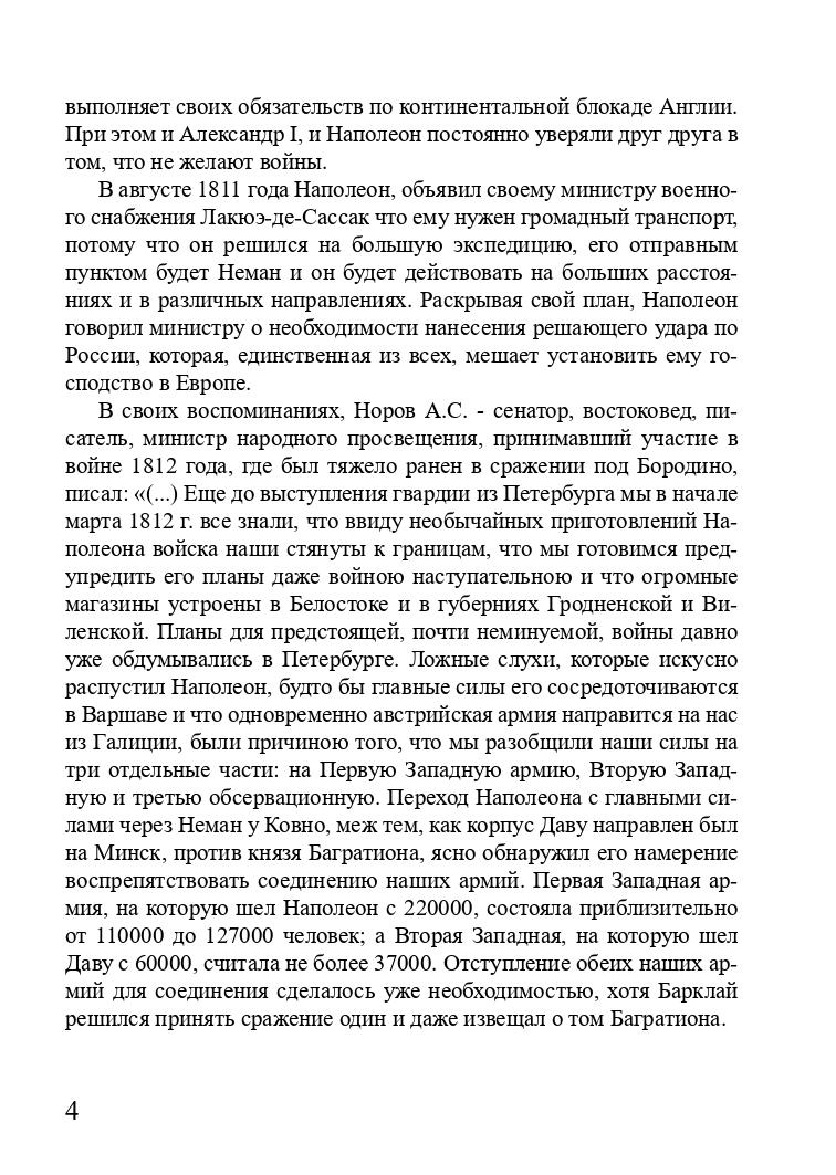 http://forumupload.ru/uploads/001a/7d/26/3/786813.jpg