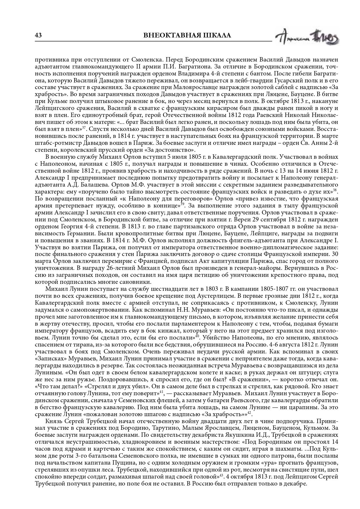 http://forumupload.ru/uploads/001a/7d/26/3/808899.jpg