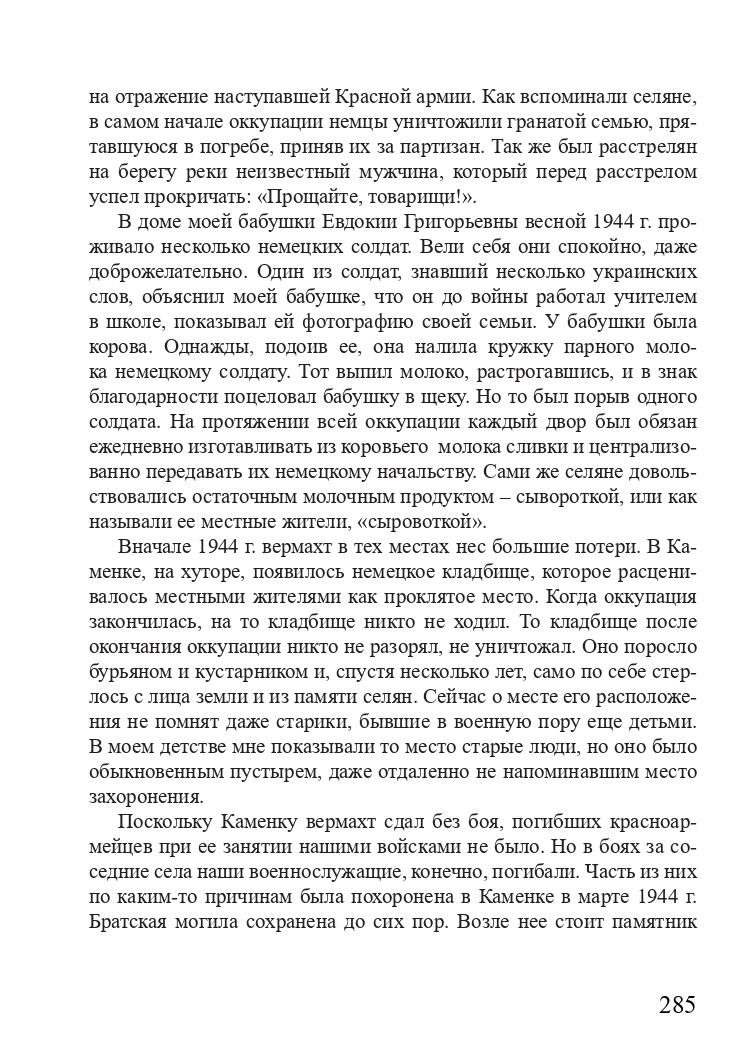 http://forumupload.ru/uploads/001a/7d/26/3/809199.jpg