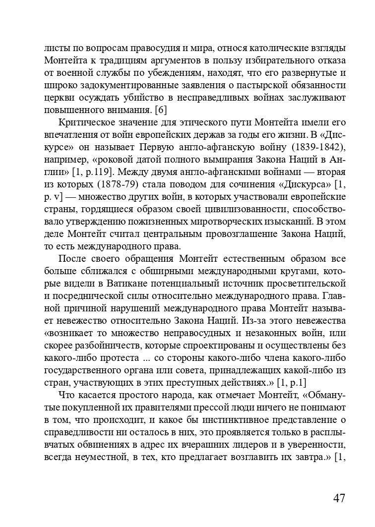 http://forumupload.ru/uploads/001a/7d/26/3/810569.jpg