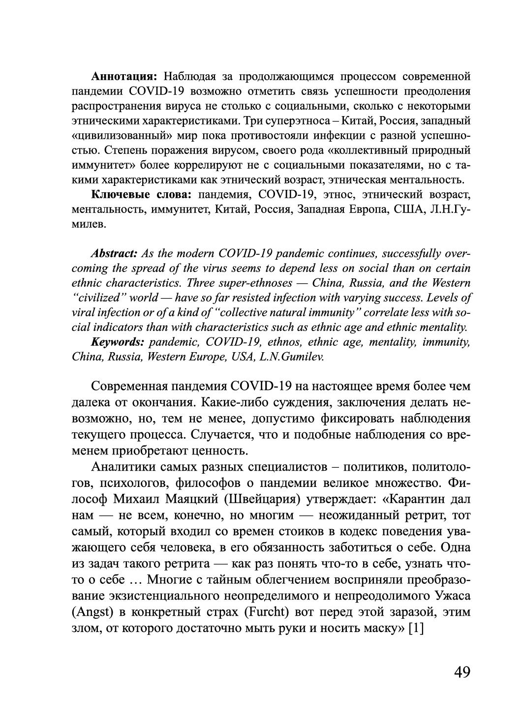 http://forumupload.ru/uploads/001a/7d/26/3/823475.jpg