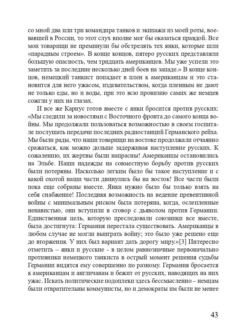 http://forumupload.ru/uploads/001a/7d/26/3/824885.jpg