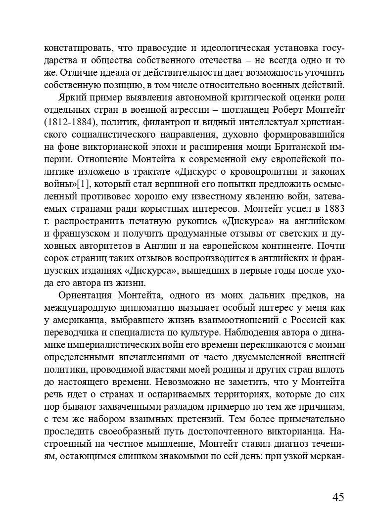http://forumupload.ru/uploads/001a/7d/26/3/839043.jpg