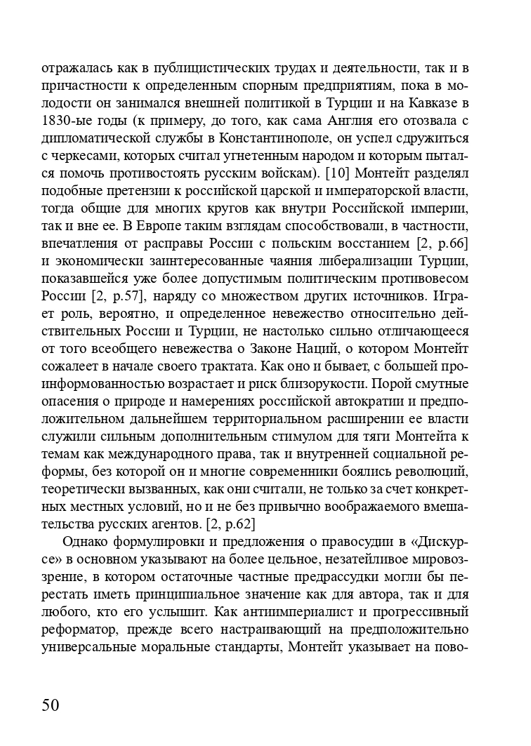 http://forumupload.ru/uploads/001a/7d/26/3/854942.jpg