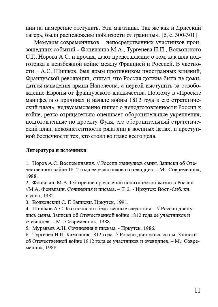 http://forumupload.ru/uploads/001a/7d/26/3/867338.jpg