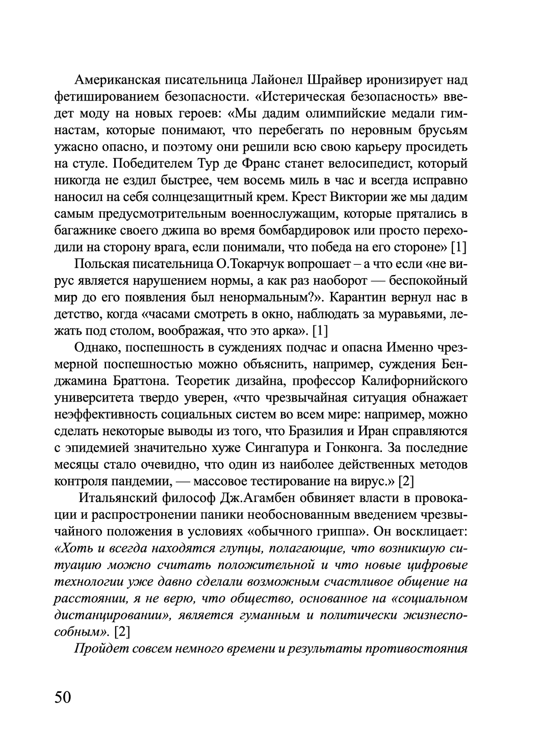 http://forumupload.ru/uploads/001a/7d/26/3/873357.jpg