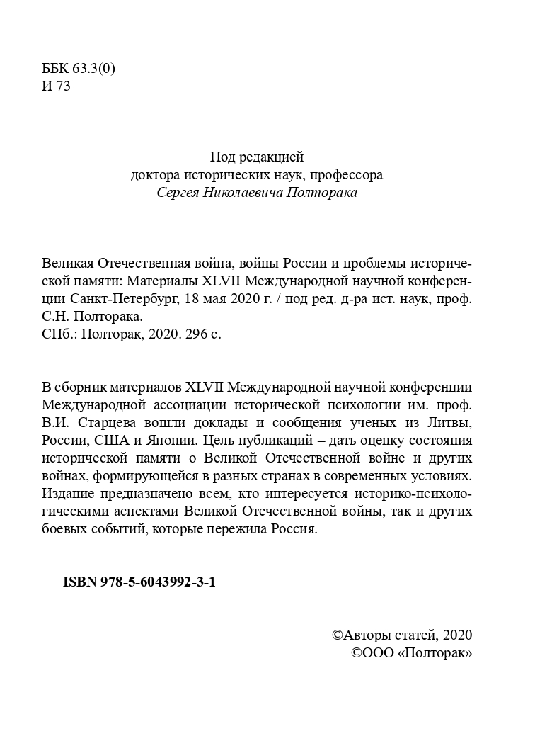 http://forumupload.ru/uploads/001a/7d/26/3/878191.jpg