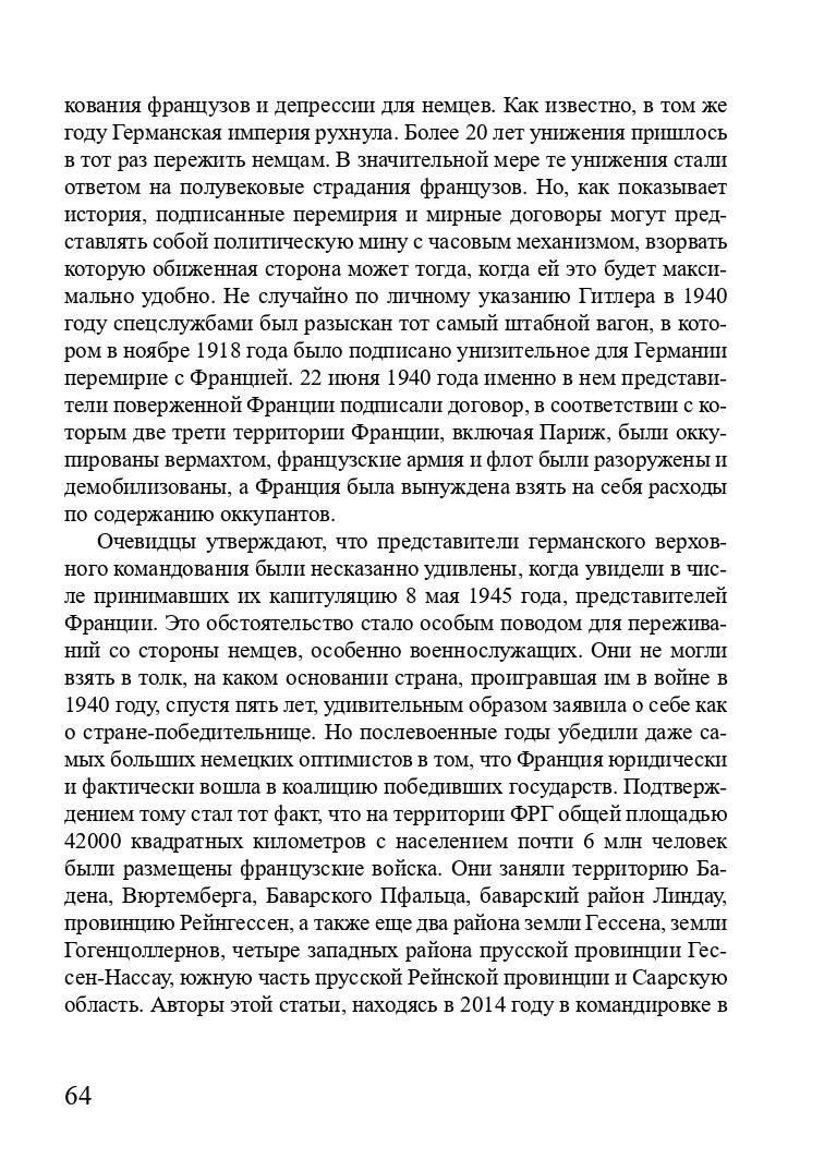 http://forumupload.ru/uploads/001a/7d/26/3/885826.jpg