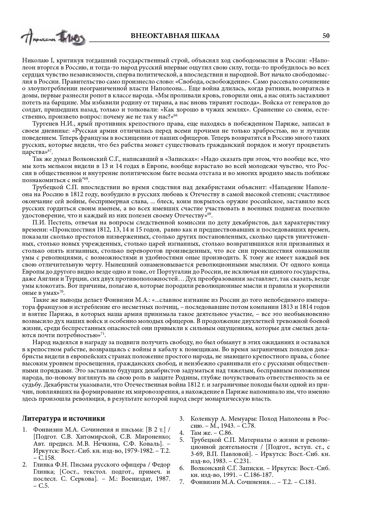 http://forumupload.ru/uploads/001a/7d/26/3/892311.jpg
