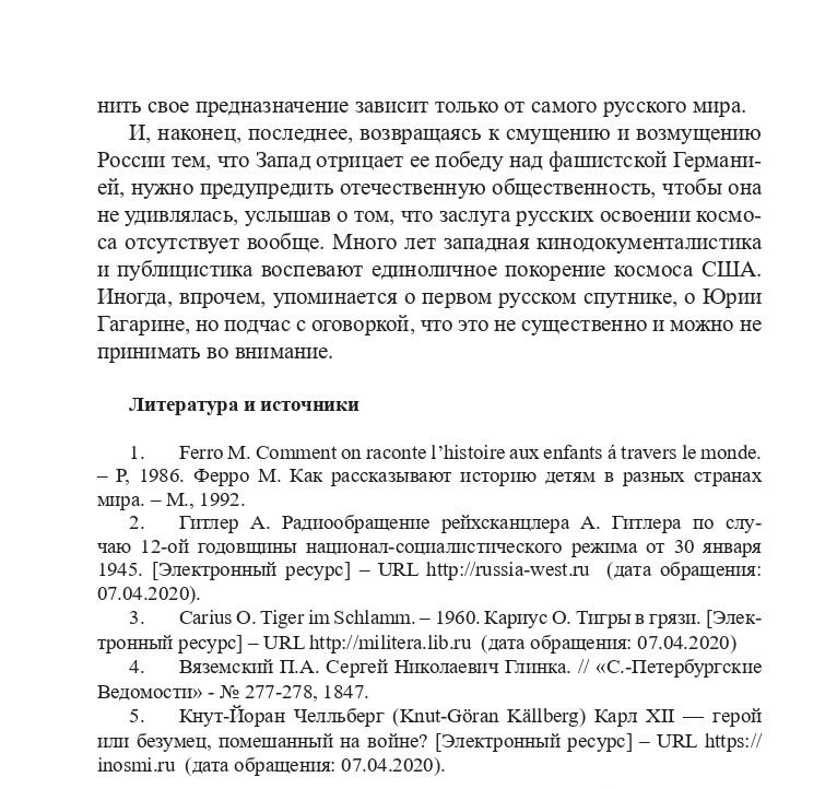 http://forumupload.ru/uploads/001a/7d/26/3/896710.jpg