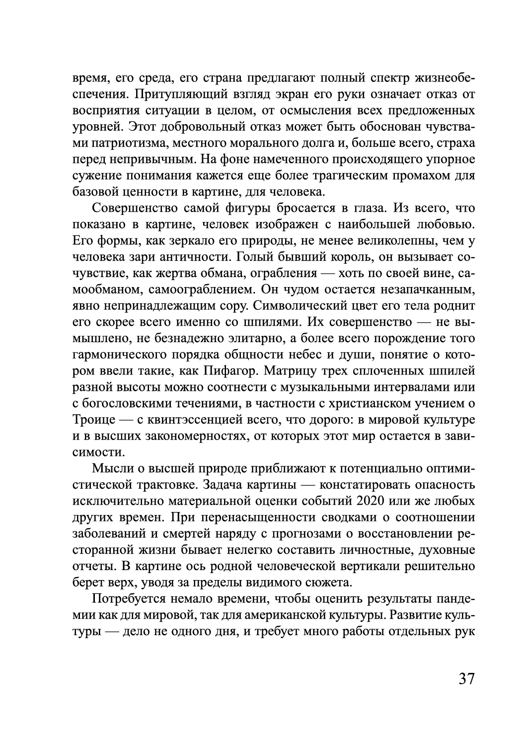 http://forumupload.ru/uploads/001a/7d/26/3/899098.jpg