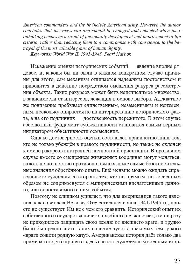 http://forumupload.ru/uploads/001a/7d/26/3/913168.jpg