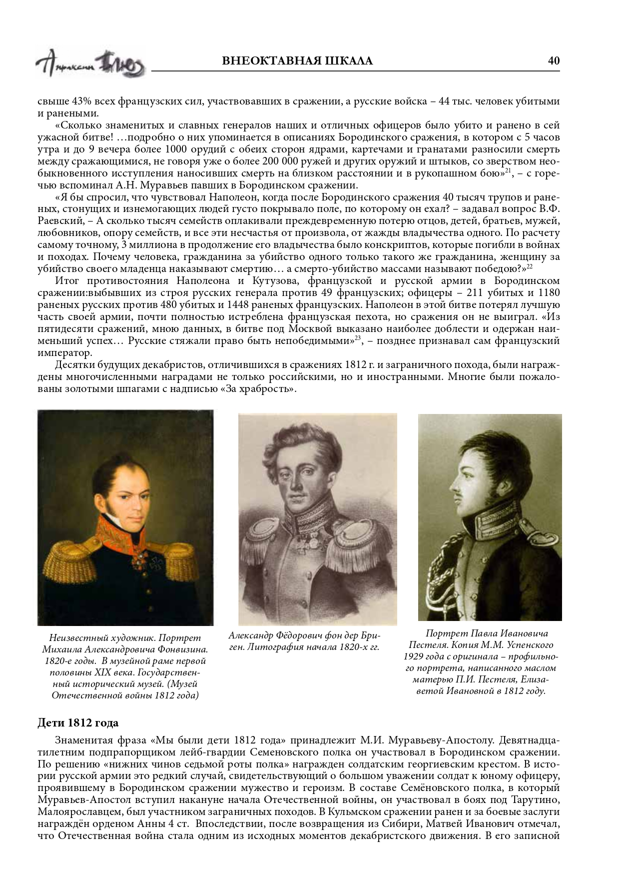 http://forumupload.ru/uploads/001a/7d/26/3/917959.jpg