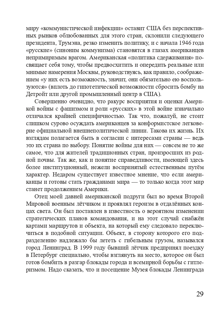 http://forumupload.ru/uploads/001a/7d/26/3/920962.jpg
