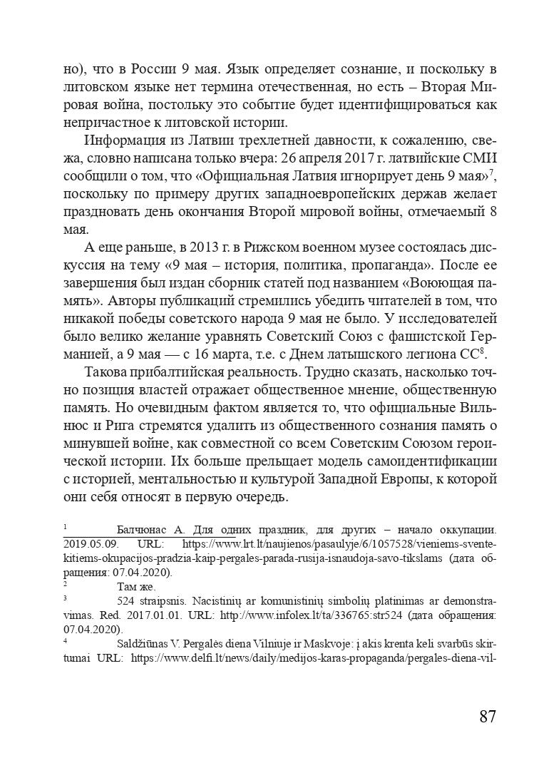 http://forumupload.ru/uploads/001a/7d/26/3/92436.jpg