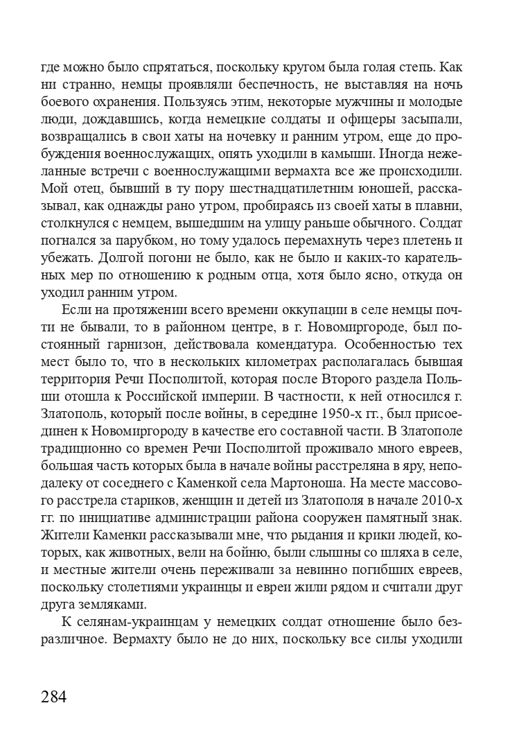 http://forumupload.ru/uploads/001a/7d/26/3/925228.jpg