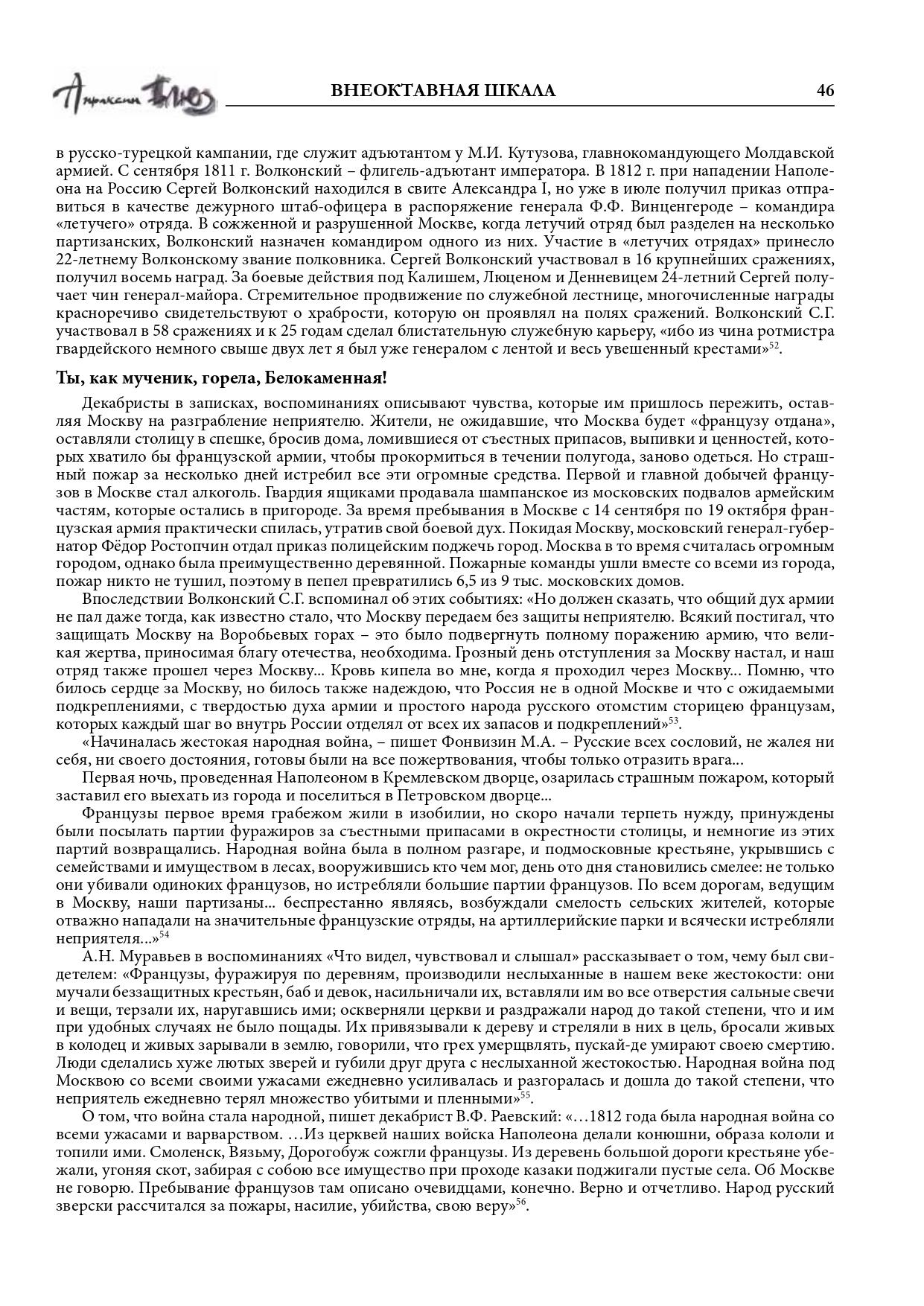 http://forumupload.ru/uploads/001a/7d/26/3/927412.jpg