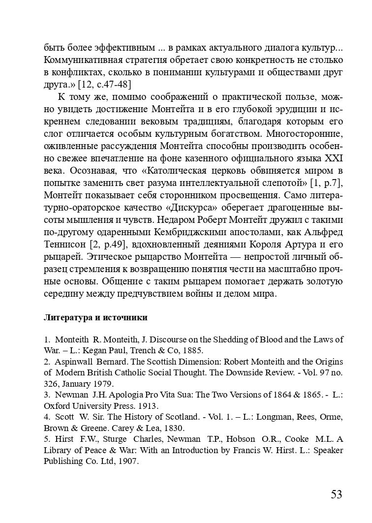 http://forumupload.ru/uploads/001a/7d/26/3/928753.jpg