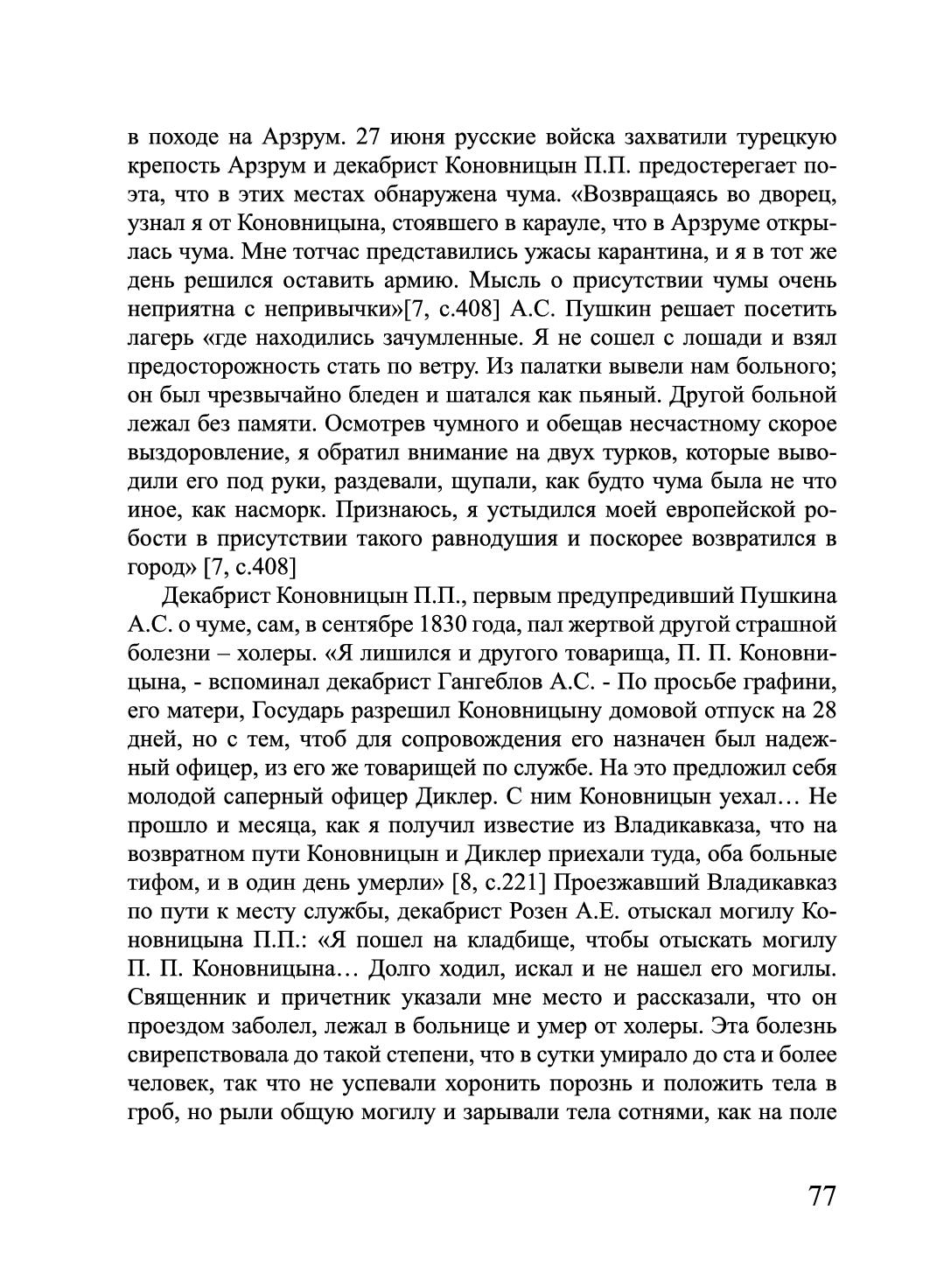 http://forumupload.ru/uploads/001a/7d/26/3/939687.jpg