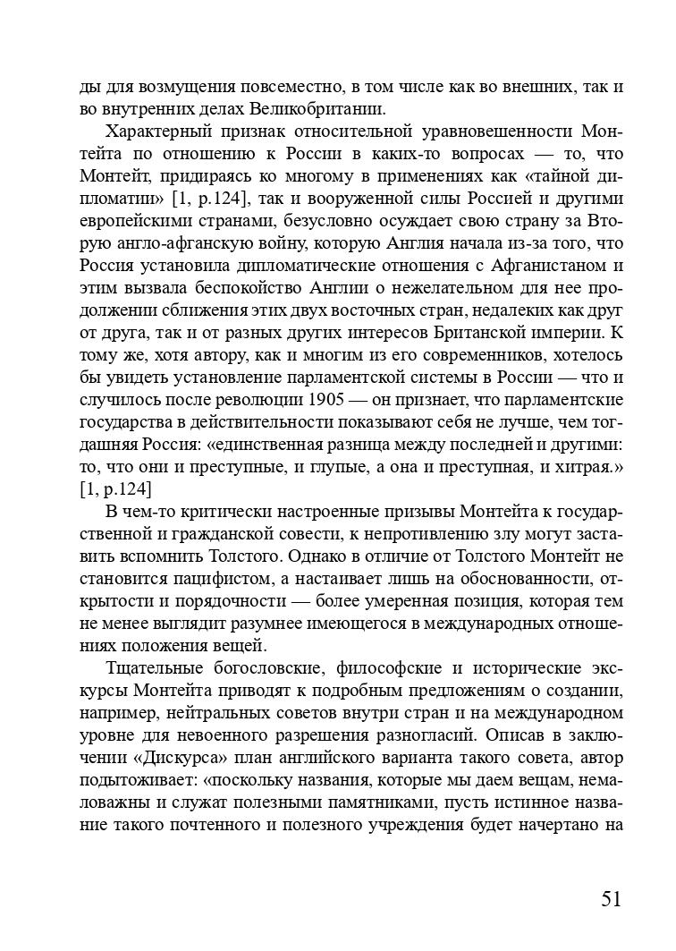 http://forumupload.ru/uploads/001a/7d/26/3/94388.jpg