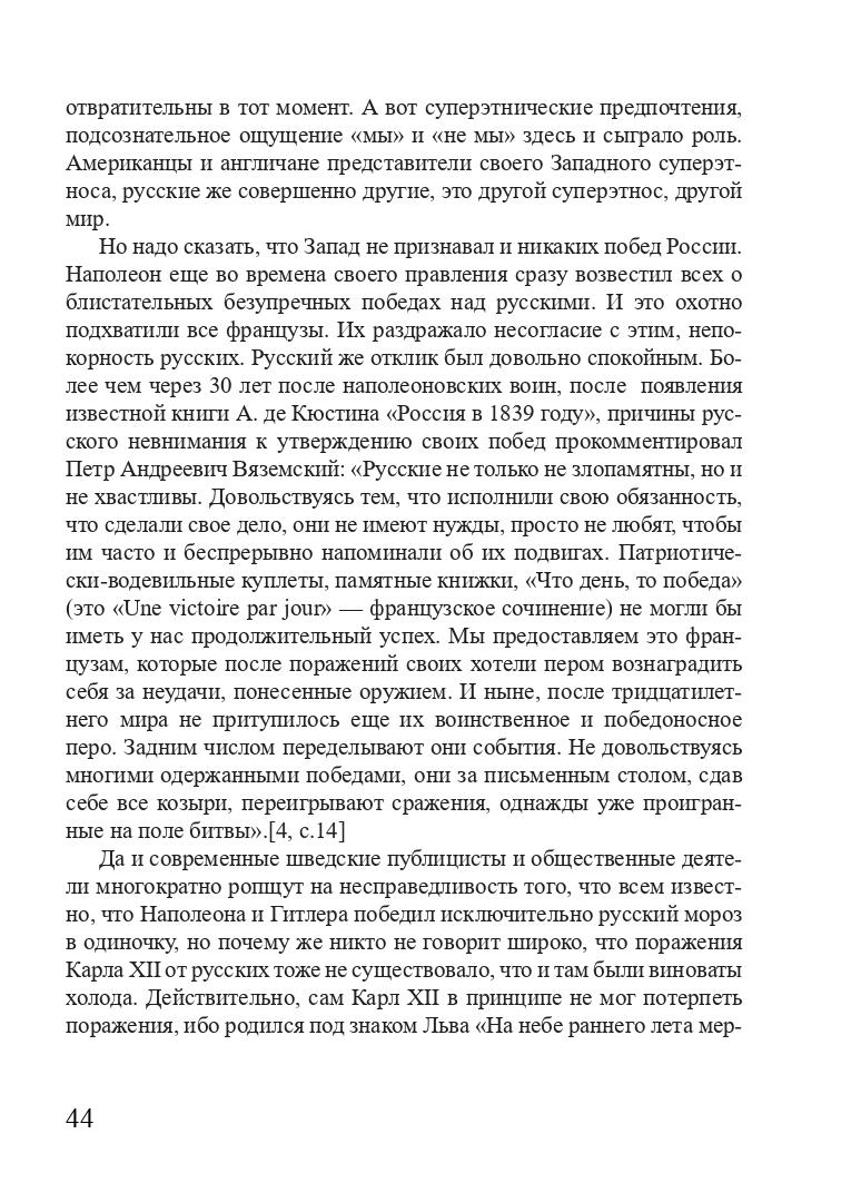 http://forumupload.ru/uploads/001a/7d/26/3/951282.jpg