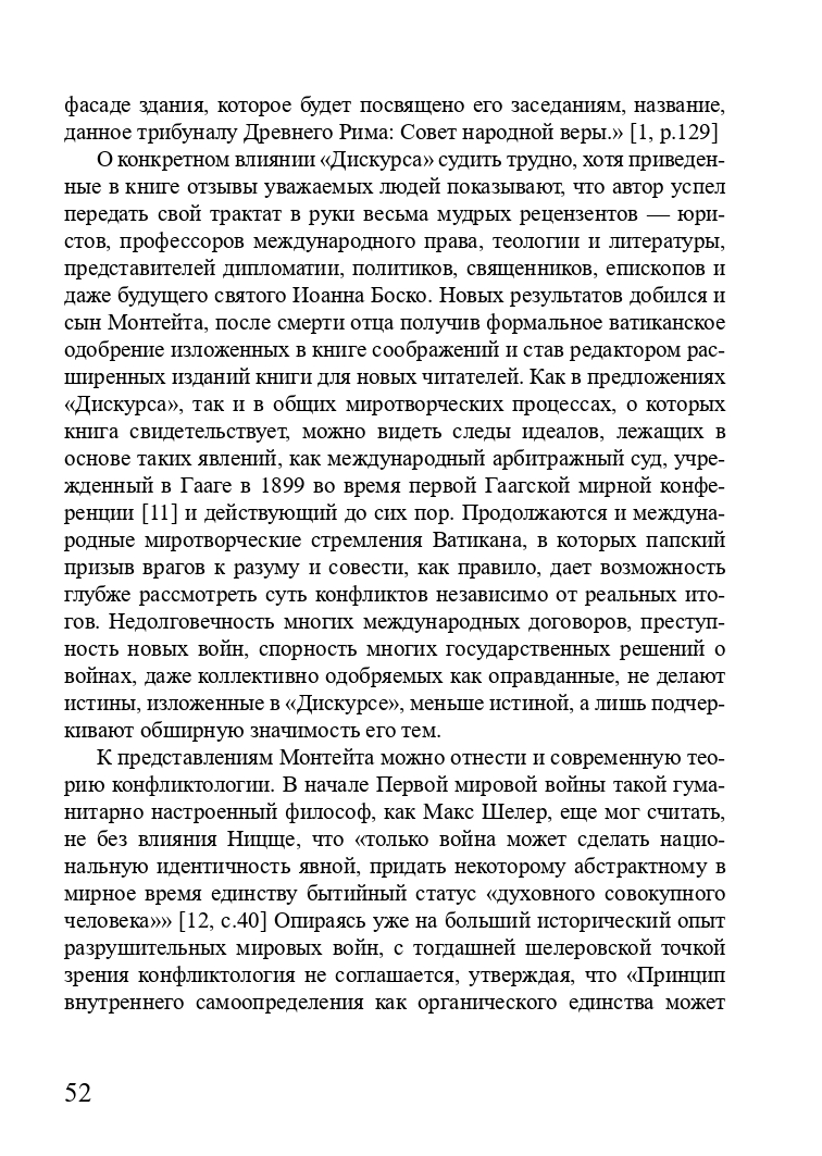 http://forumupload.ru/uploads/001a/7d/26/3/954617.jpg
