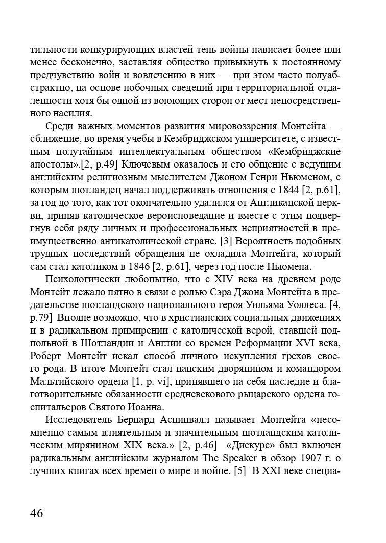 http://forumupload.ru/uploads/001a/7d/26/3/962728.jpg