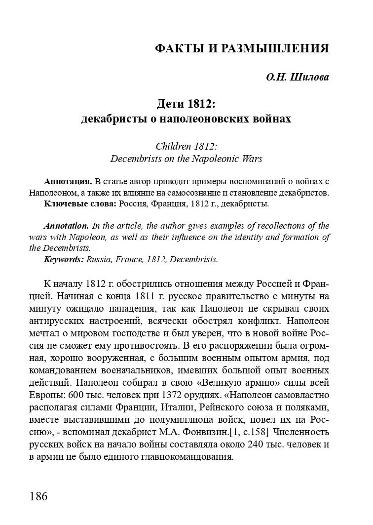 http://forumupload.ru/uploads/001a/7d/26/3/994967.jpg