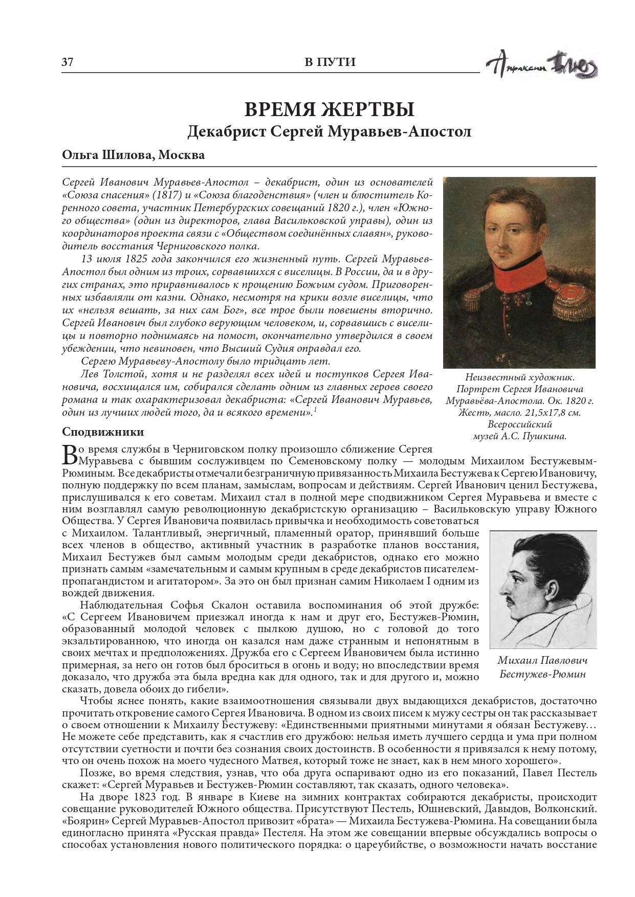 http://forumupload.ru/uploads/001a/7d/26/3/995403.jpg