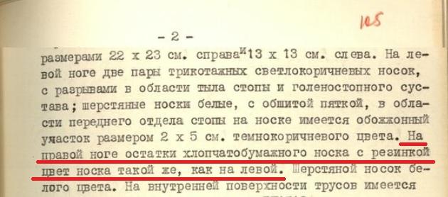 http://forumupload.ru/uploads/001a/7e/41/2/127951.jpg