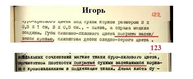 http://forumupload.ru/uploads/001a/7e/41/2/29146.jpg
