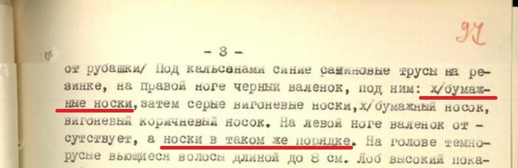 http://forumupload.ru/uploads/001a/7e/41/2/955075.jpg