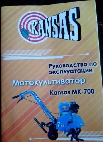 http://forumupload.ru/uploads/001a/81/1a/2/t10041.jpg
