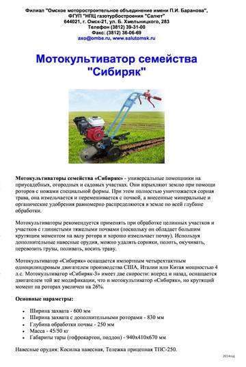 http://forumupload.ru/uploads/001a/81/1a/2/t11100.jpg