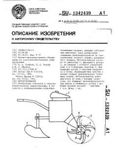http://forumupload.ru/uploads/001a/81/1a/2/t11245.jpg