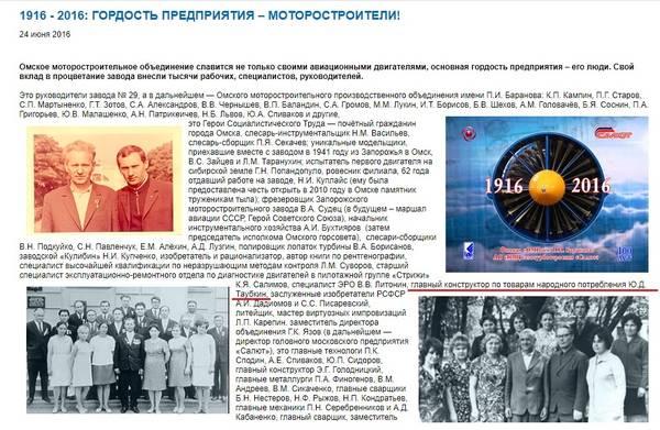 http://forumupload.ru/uploads/001a/81/1a/2/t15300.jpg