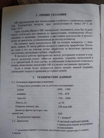 http://forumupload.ru/uploads/001a/81/1a/2/t24575.jpg