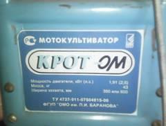 http://forumupload.ru/uploads/001a/81/1a/2/t29866.jpg
