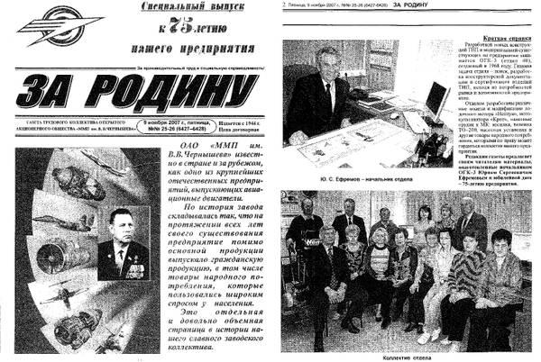 http://forumupload.ru/uploads/001a/81/1a/2/t31175.jpg