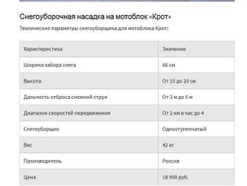 http://forumupload.ru/uploads/001a/81/1a/2/t32355.jpg