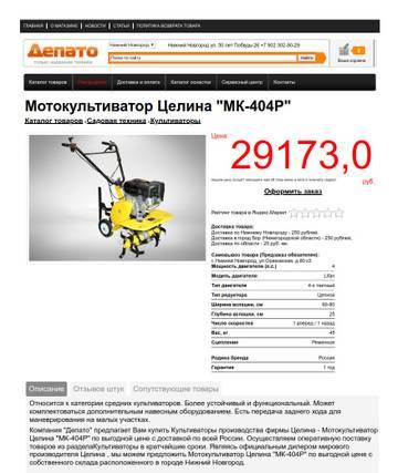 http://forumupload.ru/uploads/001a/81/1a/2/t33210.jpg