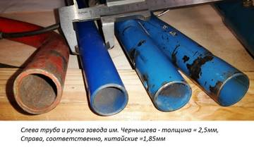 http://forumupload.ru/uploads/001a/81/1a/2/t37333.jpg