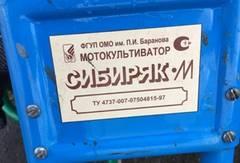 http://forumupload.ru/uploads/001a/81/1a/2/t50089.jpg
