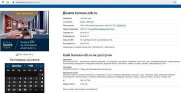 http://forumupload.ru/uploads/001a/81/1a/2/t57973.jpg