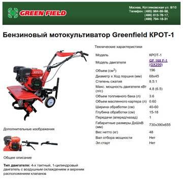 http://forumupload.ru/uploads/001a/81/1a/2/t59407.jpg