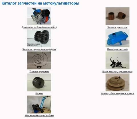http://forumupload.ru/uploads/001a/81/1a/2/t608187.jpg